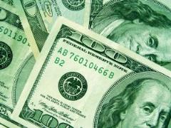 Как увеличить капитал в два раза за один день! Как уменьшить риск при торговле на форекс?