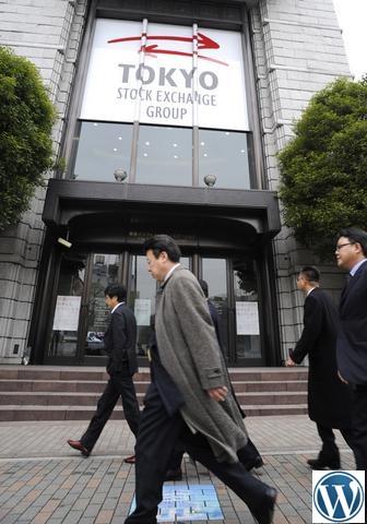Токийская биржа. Токийская фондовая биржа. Токийская валютная биржа.