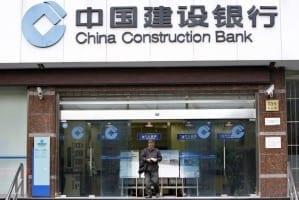 Акции Construction Bank of China. Купить акции Construction Bank. Где купить акции Construction Bank?