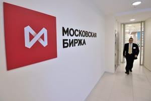 о московской бирже