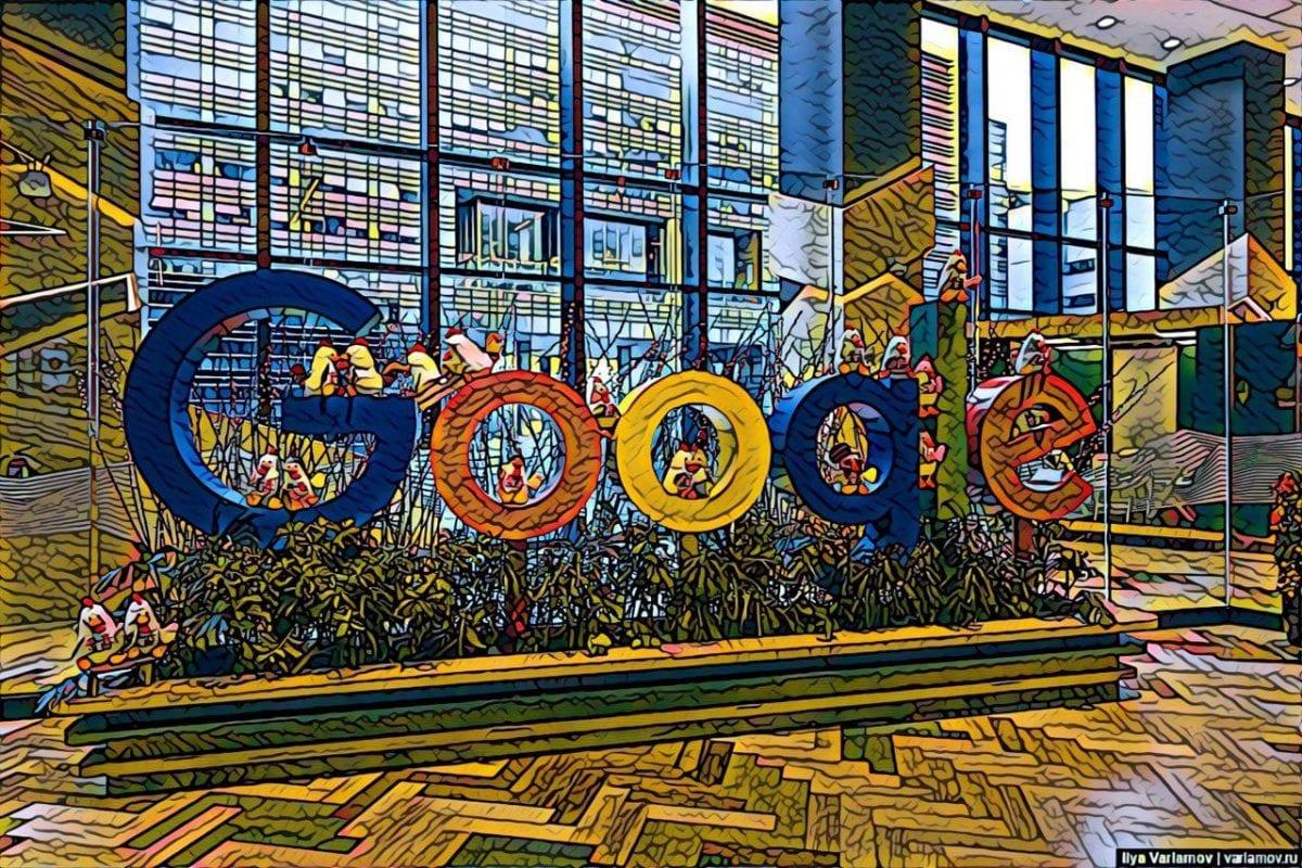Торговля акциями Google.Как Купить акции Google на бирже.