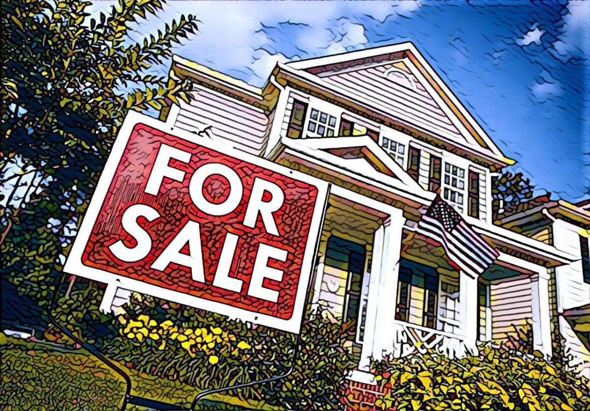 Статистика - Продажи новых домов. Отчет New Home Sales.