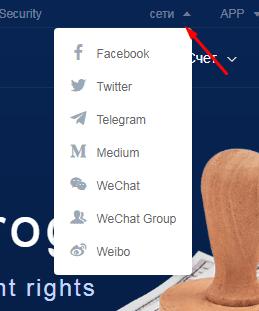новости биржи okex