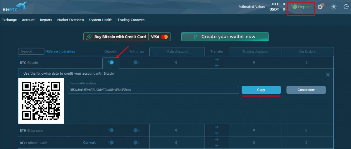 Пополнение депозита на бирже Hitbtc