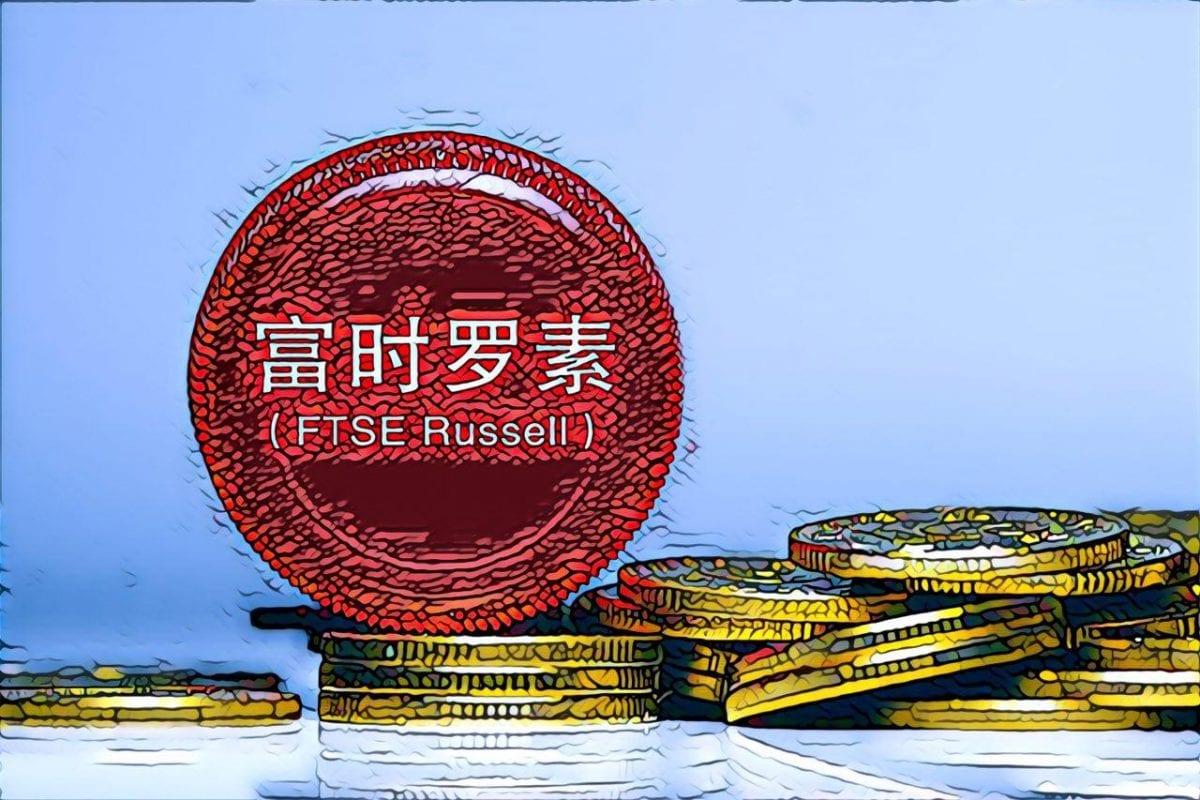 Индекс China A50 - Китайский фондовый индекс от FTSE Russell.