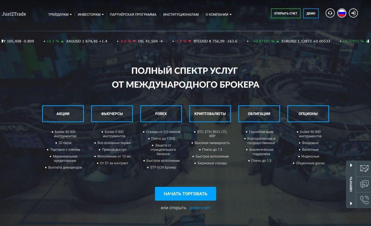 сайт finam.eu