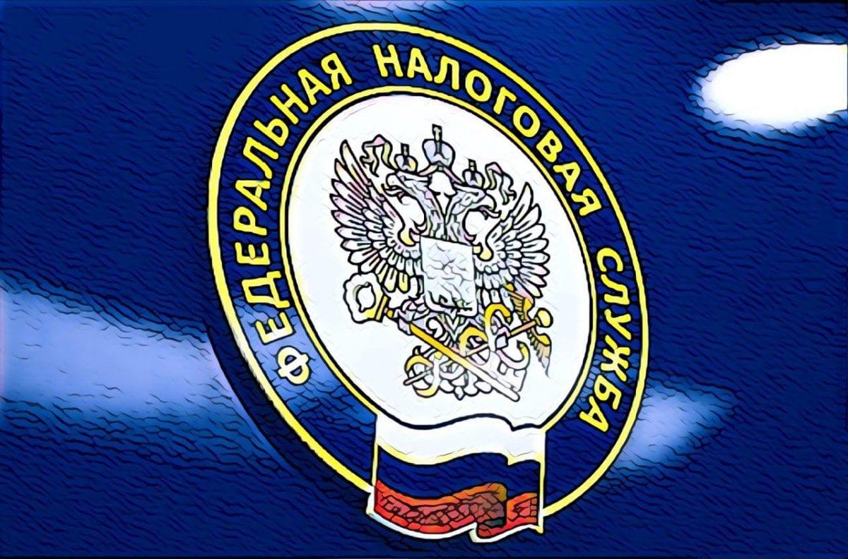 налоги с форекс в России