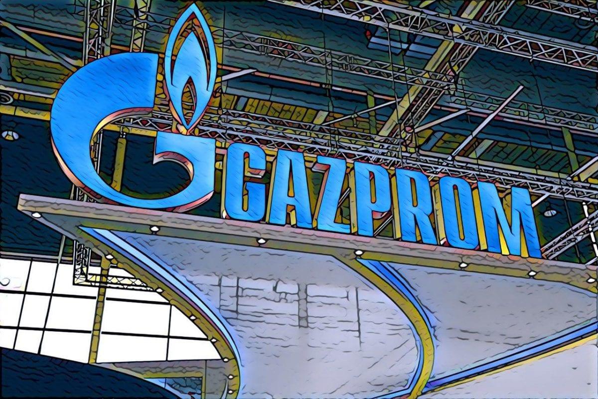 Купить акции газпром