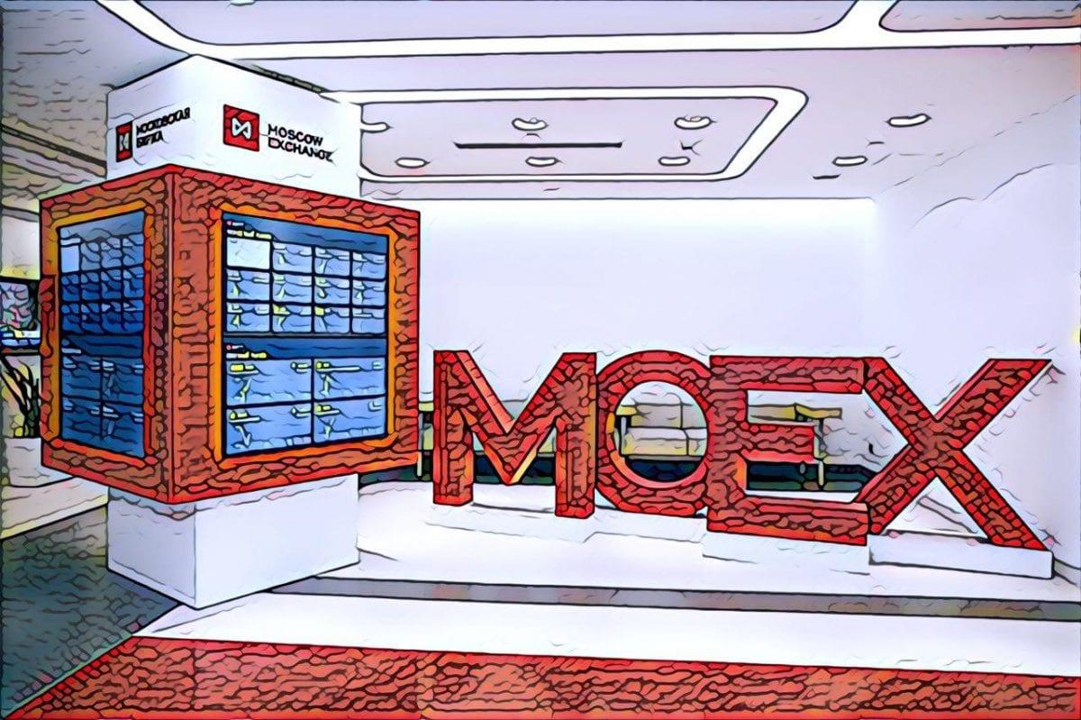 акции лукойл на московской бирже