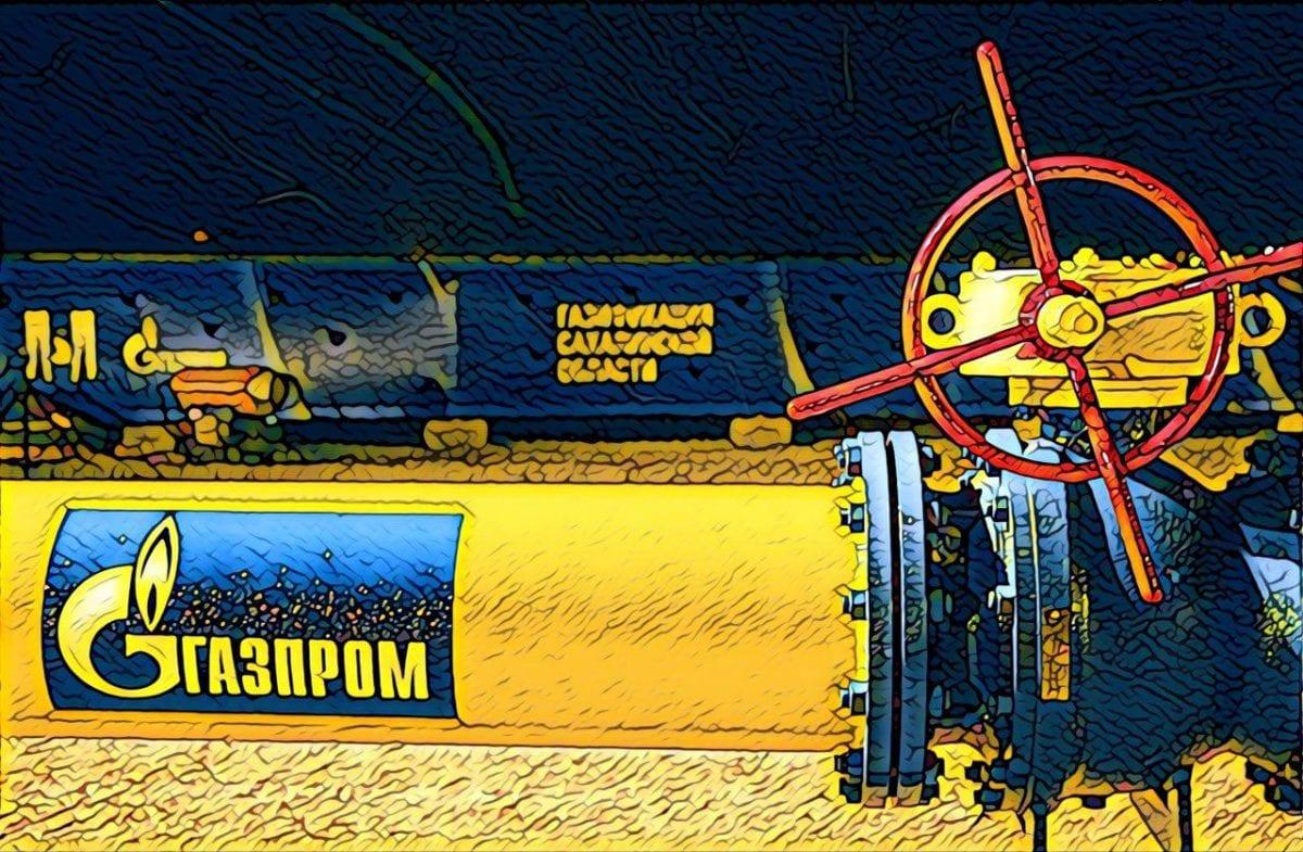 История компании Газпром