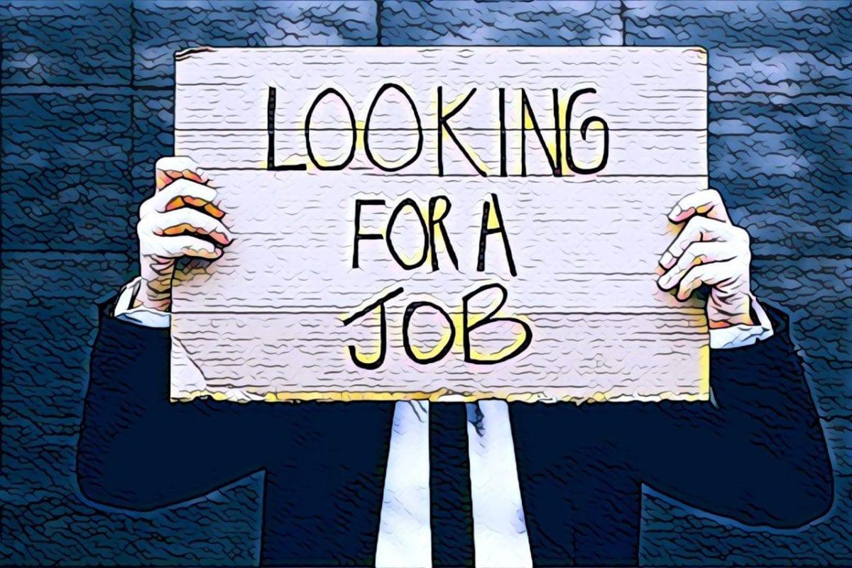 Заявки на пособие по безработице