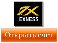 Рейтинг Брокеров. Рейтинг брокерских компаний России.