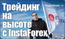 Лицензии компании instaforex.